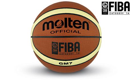 Баскетболна топка Molten GM7-0
