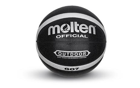 Баскетболна топка Molten GO7 стрийтбол-0
