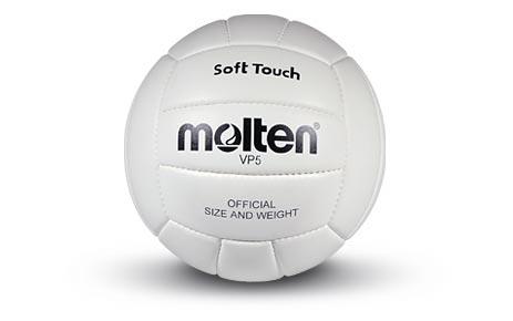 Волейболна топка Molten VP5-0