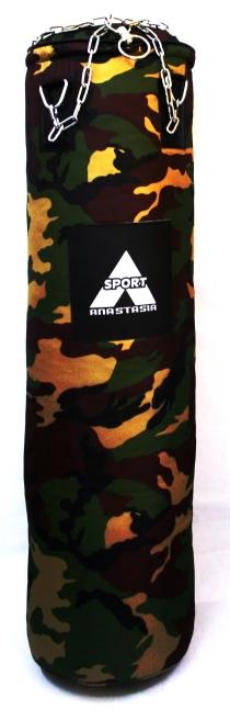 Boxing bag camuflage-0