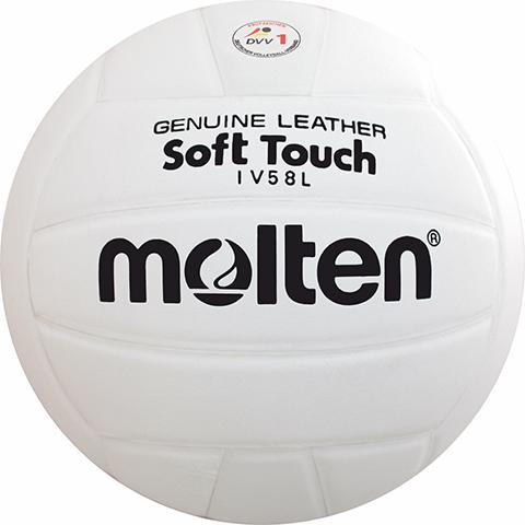 Топка волейбол Molten VL58L-0